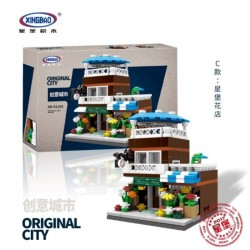 Xingbao City - Flower Shop (222pcs) 2019 - XB01105C