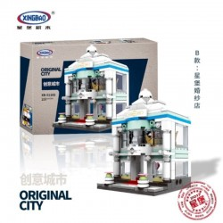 Xingbao City - Bridal Shop (237pcs) 2019 - XB01105B