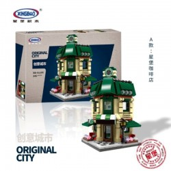 Xingbao City - Coffee Shop (246pcs) 2019 - XB01105A