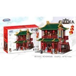 XINGBAO - The Wanfu Inn  (3046pcs) XB01022